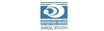 Завод «ЭТАЛОН»